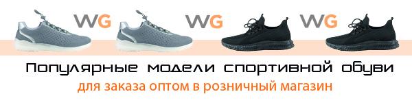 Популярные модели спортивной обуви для повседневной носки
